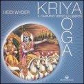 Kriya Yoga — Libro