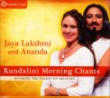 Kundalini Morning Chants — CD