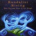 Kundalini Rising  - CD