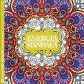 L'Energia dei Mandala