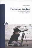 L'universo a Dondolo
