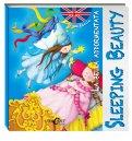 La Bella Addormentata - Versione in Inglese con CD  - Libro