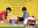 La Magica Fattoria - Libro + Gioco