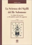 La Scienza dei Sigilli del Re Salomone