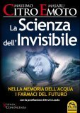La Scienza dell'Invisibile — Libro