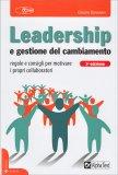 Leadership e Gestione del Cambiamento - Libro