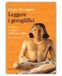 Leggere i Geroglifici