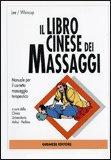 Il Libro Cinese dei Massaggi