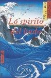 Lo Spirito del Budo  - Libro