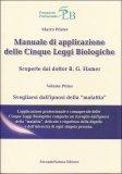 Manuale di Applicazione delle Cinque Leggi Biologiche - Vol. 1