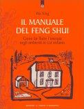 Il Manuale del Feng-Shui