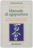 Manuale di Agopuntura