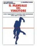 Il Manuale del vincitore