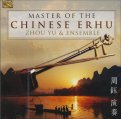 Master of the Chinese Erhu - CD