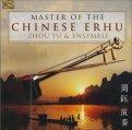 Master of the Chinese Erhu — CD