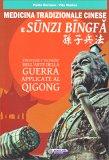 Medicina Tradizionale Cinese e Sunzi Bingfa — Libro