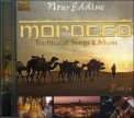 Morocco - Traditional Songs & Music — CD