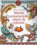 Motivi Ornamentali Cinesi da Colorare  - Libro