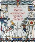 Motivi Ornamentali Egizi da Colorare  - Libro