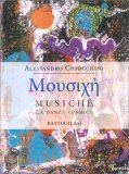 Movoixn' - Musiche - Libro