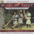 Music of Tibet - CD + DVD