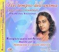 Nel Tempio dell'Anima — CD