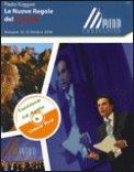 Le Nuove Regole del Capitale - CD+DVD