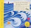 Ocean Waves - CD