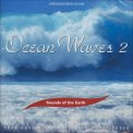 Ocean Waves 2 - CD