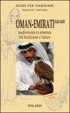 Oman - Emirati Arabi