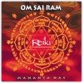 Om Sai Ram - Reiki Mahamantra  - CD