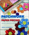 Patchwork con il Paper Piecing  — Libro