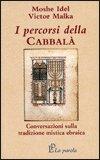 I Percorsi della Cabbalà