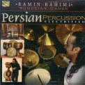 Persian Percussion Electrified  - CD