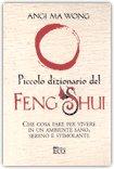 Piccolo dizionario del Feng Shui