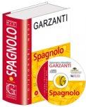 Piccolo Dizionario Spagnolo + CD