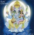 Pure Ganesh  — CD