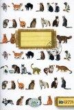 Quaderni da Zaino - Io Gatto