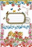 Quaderni da Zaino - Rose di Maggio