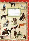 Quaderno Gente a Cavallo