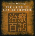 Racconti di 100 Trattamenti  - Libro
