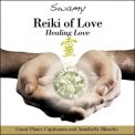 Reiki of Love - Vol. 1
