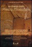 La Ricerca della Pietra Filosofale — Libro