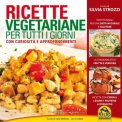 eBook - Ricette Vegetariane per Tutti i Giorni