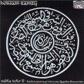 Sabla Tolo II - CD