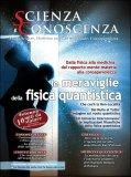 Scienza e Conoscenza - N. 47 - Rivista Cartacea