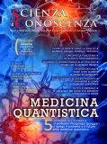 Scienza e Conoscenza - n. 51 - Rivista Cartacea