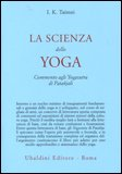 La Scienza dello Yoga