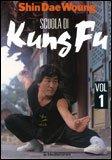 Scuola di Kung Fu Vol.1