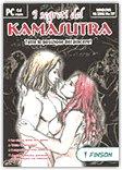 I Segreti del Kamasutra - CD Rom